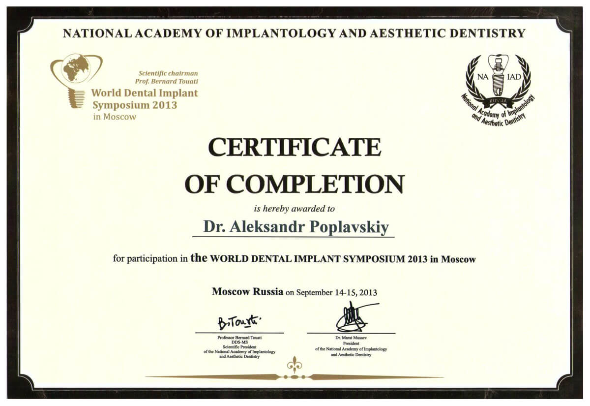 Certificate of completion - National Academy Of Implantology And Aesthetic Dentistry, 2013